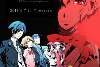 Upoutávky na druhý film Persony 3