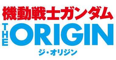 Gundam: The Origin získává tvar