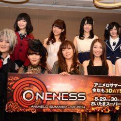 První oznámení vystupujících na Animelo Summer Live 2014 -ONENESS-