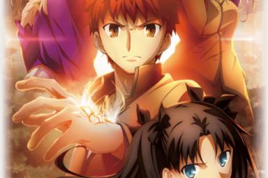 Další upoutávky na podzimní Fate/Stay Night anime