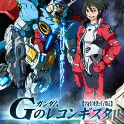 Příliv informací o Gundam Reconguista