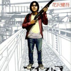 Japonsko zamoří zombie