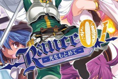 První díl série Rance dostane anime adaptaci