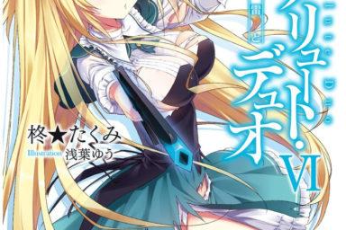 Informace z festivalu MF Bunko J o dvou chystaných anime