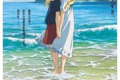 Nový film studia Ghibli