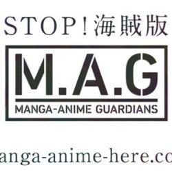 Japonsko spustilo kampaň proti pirátění mangy a anime