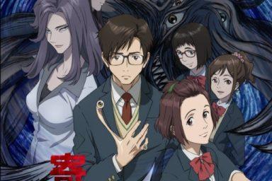Bližší informace o anime Kiseidžú