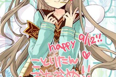Minami Kotori z Love Live! oslavila narozeniny
