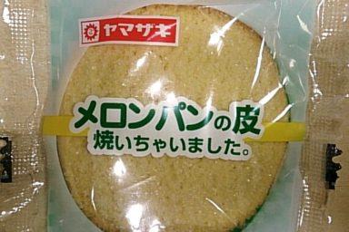 Netradiční melon pan od Jamazaki Baking