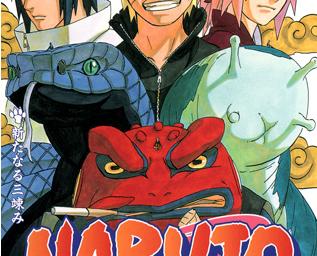Manga Naruto skončí za 3 týdny, spuštěn tajemný odpočet
