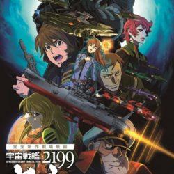 Vesmírný bitevník Yamato ve filmové upoutávce