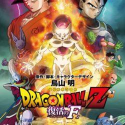 Dragon Bally oživí dávného nepřítele
