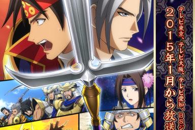 Herní série Samurai Warriors se dočká dalšího anime