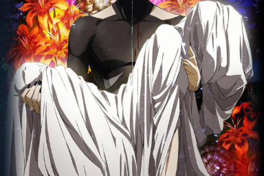 Podrobnosti o pokračování Tókjó Kušu