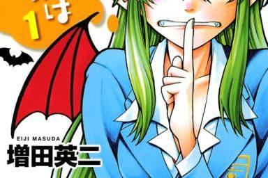 Manga Džicu wa Wataši wa se dostane na televizní obrazovky