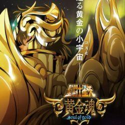 Saint Seiya se vrací v další sérii