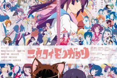 První duben na japonském Internetu