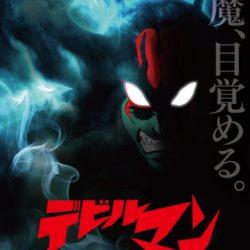Devilman se dočká nové adaptace