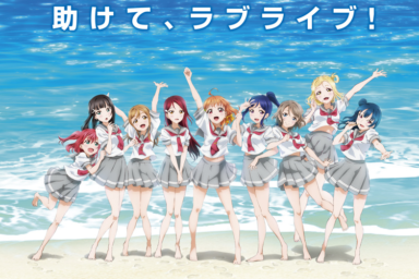 Trailer k Love Live! filmu a nové info k Sunshine