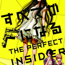 Subete ga F ni Naru: The Perfect Insider v televizi