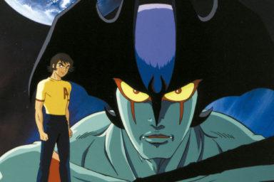 Devilman vyjde na Blu-ray