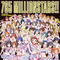 Třetí generace iDOLM@STER, Million Live, dostane anime adaptaci