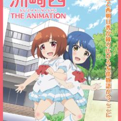 Upoutávka k anime zpracování radio pořadu SuzakiNiši