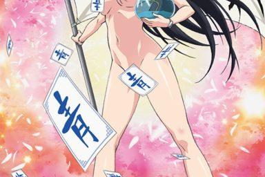 Stížnost na vtipy v anime Šimoneta to Iu Gainen ga Sonzai Šinai Taikucu na Sekai