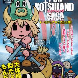 Ponkotsu Quest zamíří mezi Vikingy