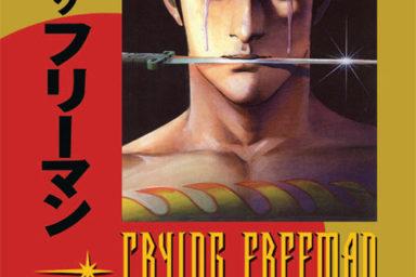 Recenze manga série Crying Freeman – Plačící drak