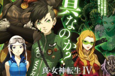 Další počin v Megami Tensei sérii