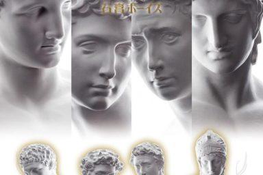 Čtyři hoši ze sochařského kamene