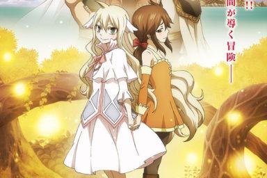 Anime adaptace Fairy Tail Zero mangy potvrzena