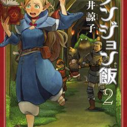 Žebříček Kono Manga ga Sugoi! pro rok 2016