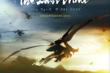 Ošiiho zahraniční hraný film konečně dorazí do Japonska