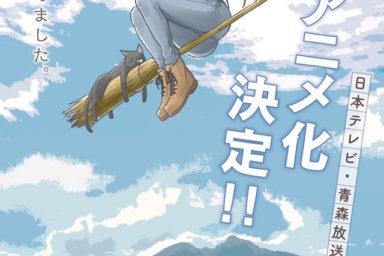 Flying Witch míří do televize