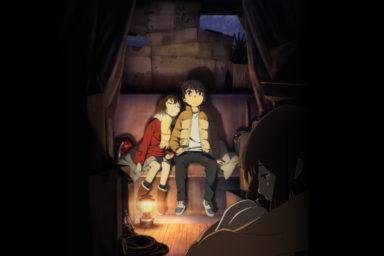 Přehled zimních televizních anime sérií 2016