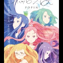 Toei Animation dělá na originálním filmu