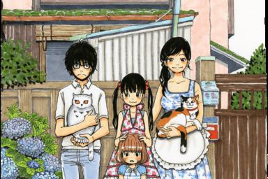 Informace o nadcházející anime adaptaci mangy Sangacu no Lion