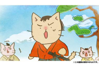 Webová manga v podobě seriálu