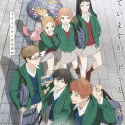 Sci-fi manga Orange se dočká animovaného zpracování
