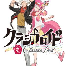NHK chystá tak trochu jiné hudební anime