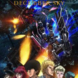 Kidou Senshi Gundam Thunderbolt  míří do kin