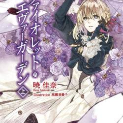Další anime adaptace od KyoAni bude Violet Evergarden