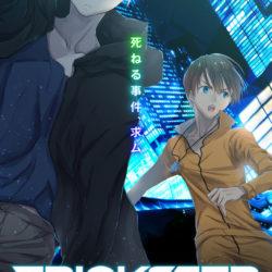 Další anime vzdá hold Edogawu Rampovi