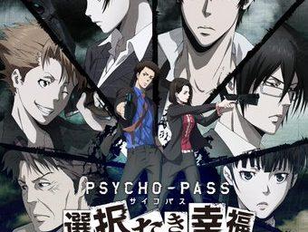Hra Psycho-Pass: Sentaku Naki Kófuku vyjde ivEvropě