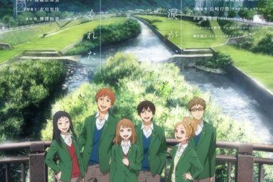 Přehled letních televizních anime sérií 2016