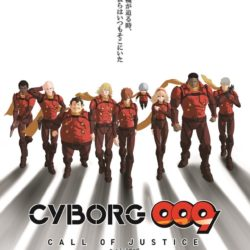Cyborg 009 se vrátí do kin