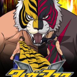 Tiger Mask se vrací