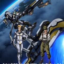 Pokračování Kidou Senshi Gundam Thunderbolt